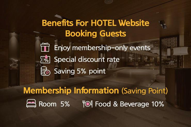 HOTEL Website Direct Booking Benefits & Membership Information