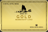 GOLD REWARD PROGRAM 카드이미지